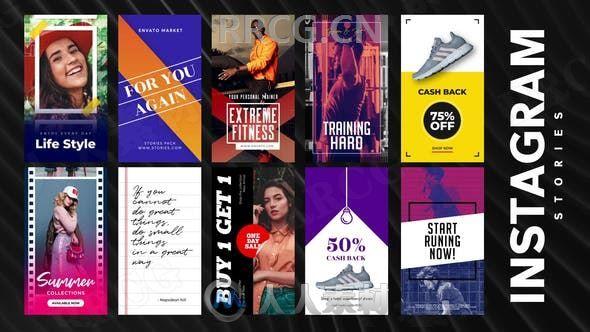 时尚故事海报宣传展示动画AE模板