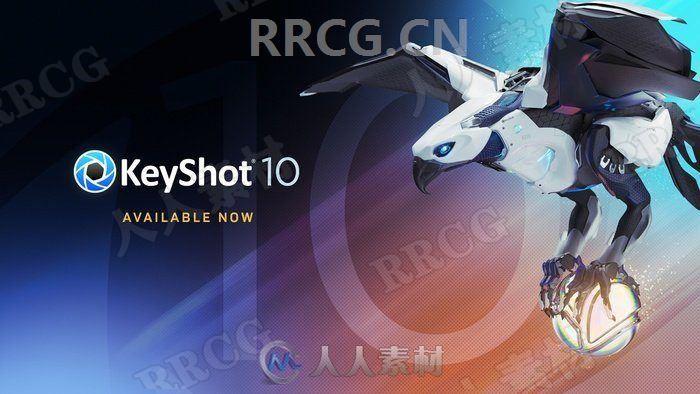 KeyShot Pro实时光线追踪渲染软件V10.0.198版
