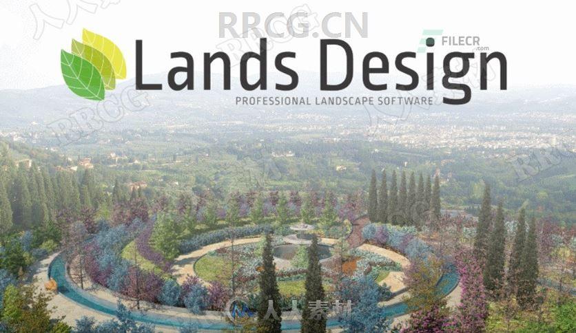 Lands design绿植自然园林景观Rhino 7插件V5.3版