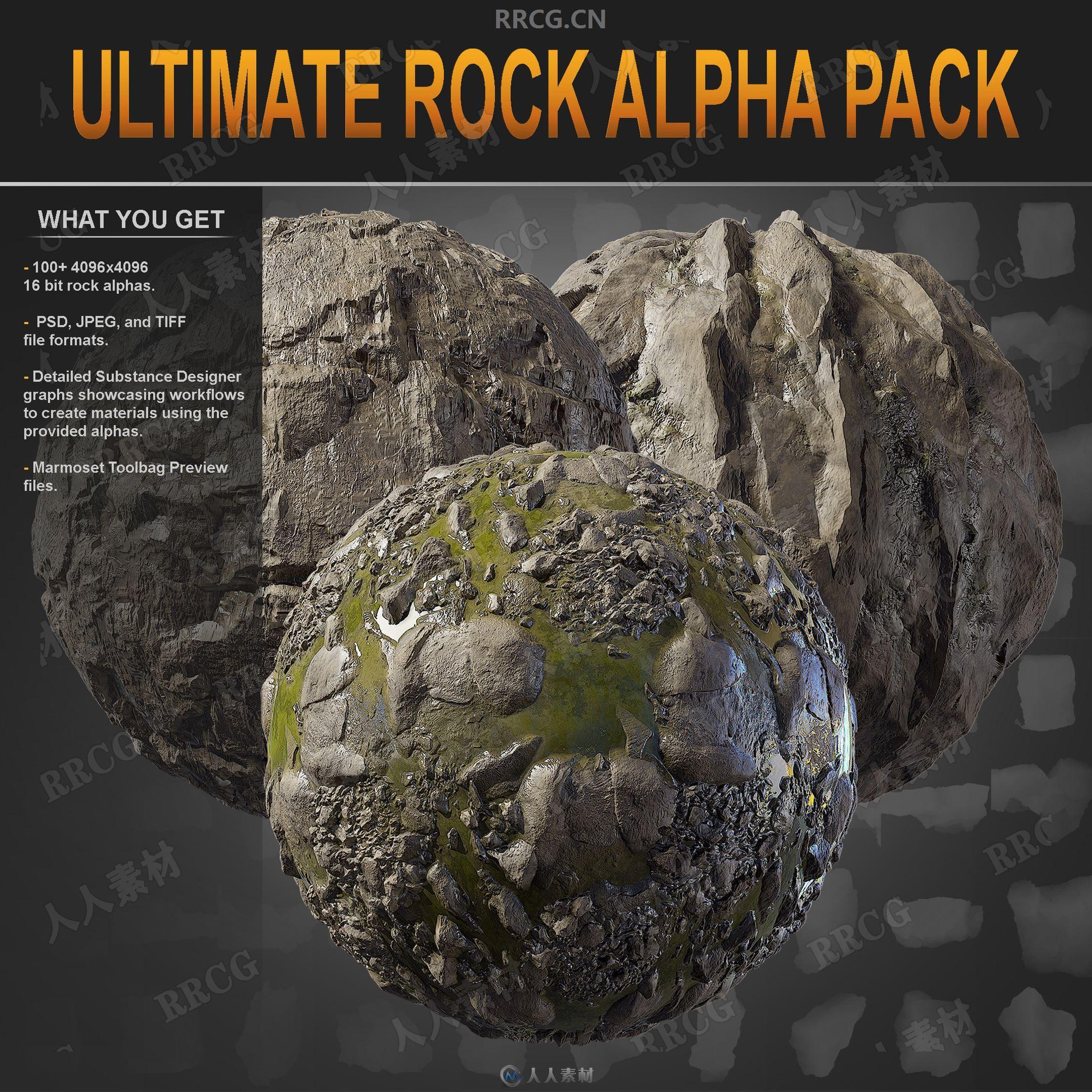 100组4K高质量岩石纹理ZBrush Alphas画笔与材质合集