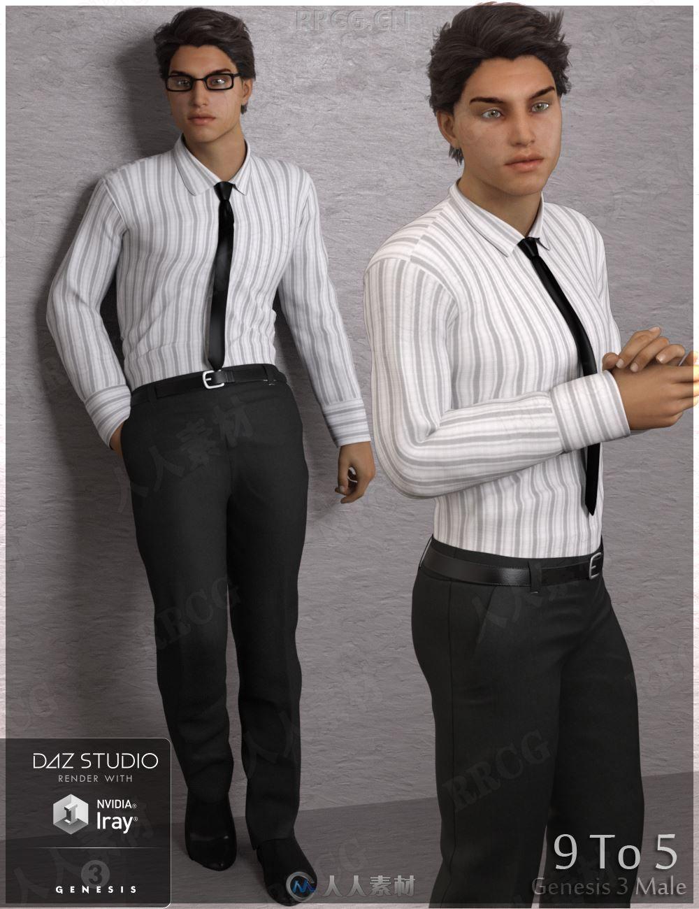 男士正装西服衬衫套装3D模型合集