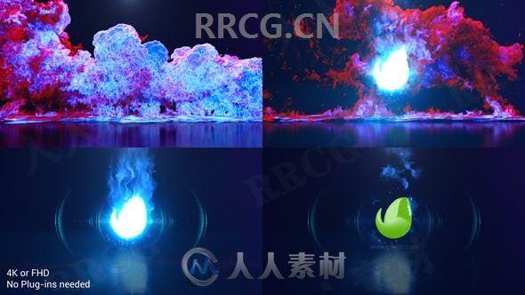 彩色烟雾燃烧爆炸特效LOGO动画演绎AE模板