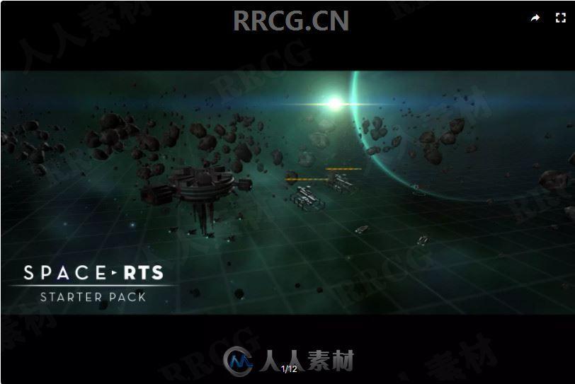太空场景系统模板Unity游戏素材资源