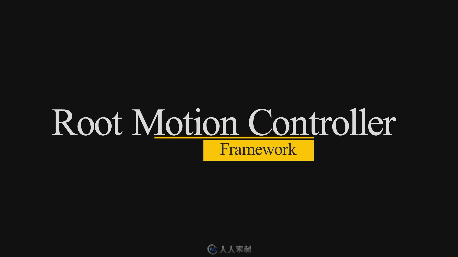 运动控制器框架UE4游戏素材资源