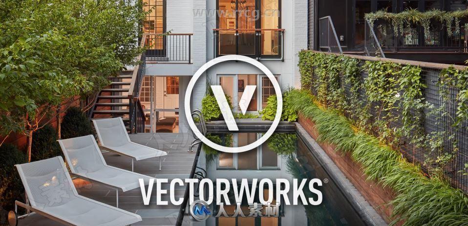 VectorWorks 2021建筑与工业设计软件SP2版