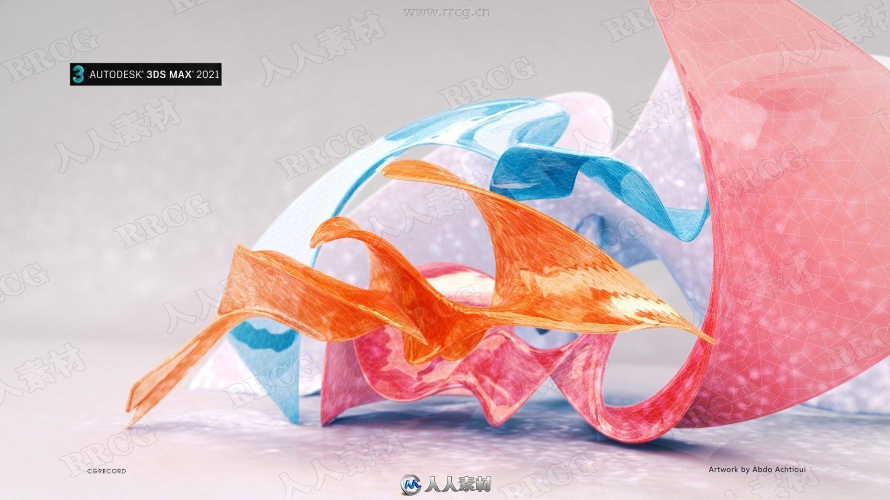 Autodesk 3dsMax三维软件V2021.3升级版