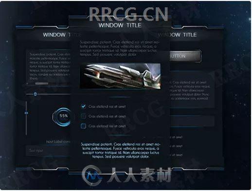 科幻主题2D图形用户界面工具Unity游戏素材资源