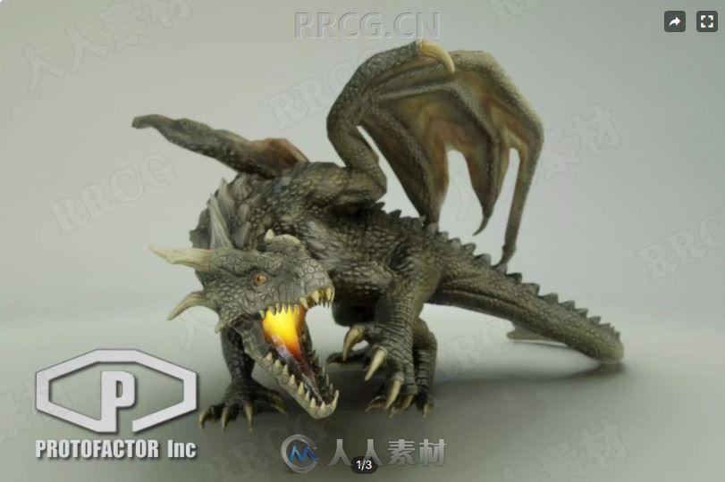 山龙角色3D生物模型Unity游戏素材资源