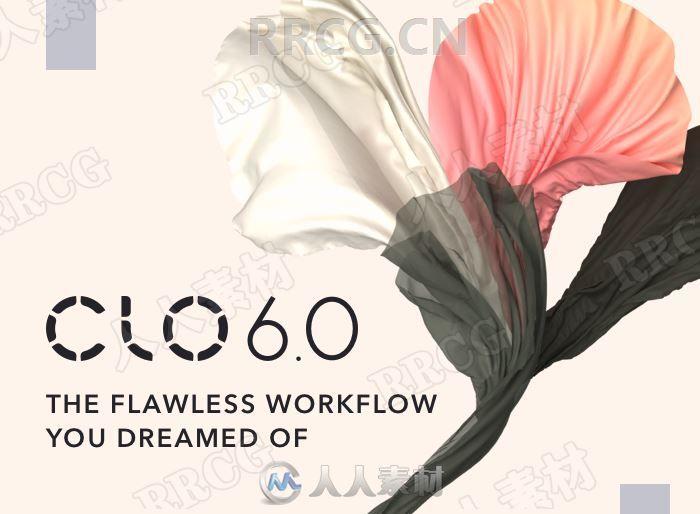 CLO Standalone服装设计模拟软件V6.1.394.35816版