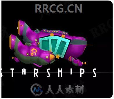 科幻卡通星际宇宙3D飞船模型Unity游戏素材资源