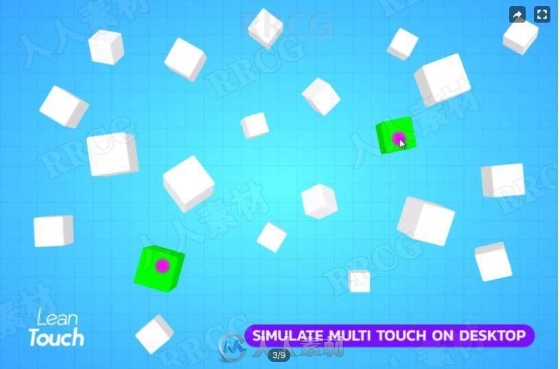 触摸接触控制输入管理工具Unity游戏素材资源