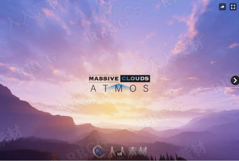 云层大气层天空粒子效果工具Unity游戏素材资源
