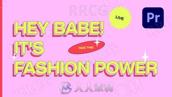 时尚动感鲜艳兴奋颜色主题活动展示动画PR模板