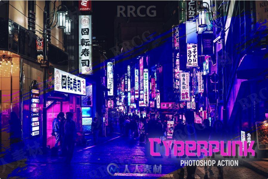 赛博朋克风格蓝紫色滤镜艺术图像处理特效PS动作