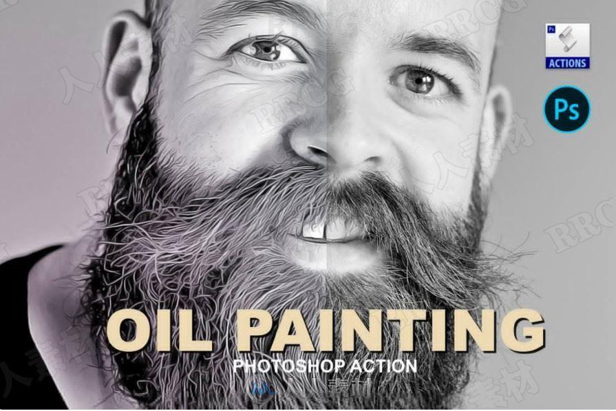 逼真写实细节面部纹理油画人像艺术图像处理特效PS动作