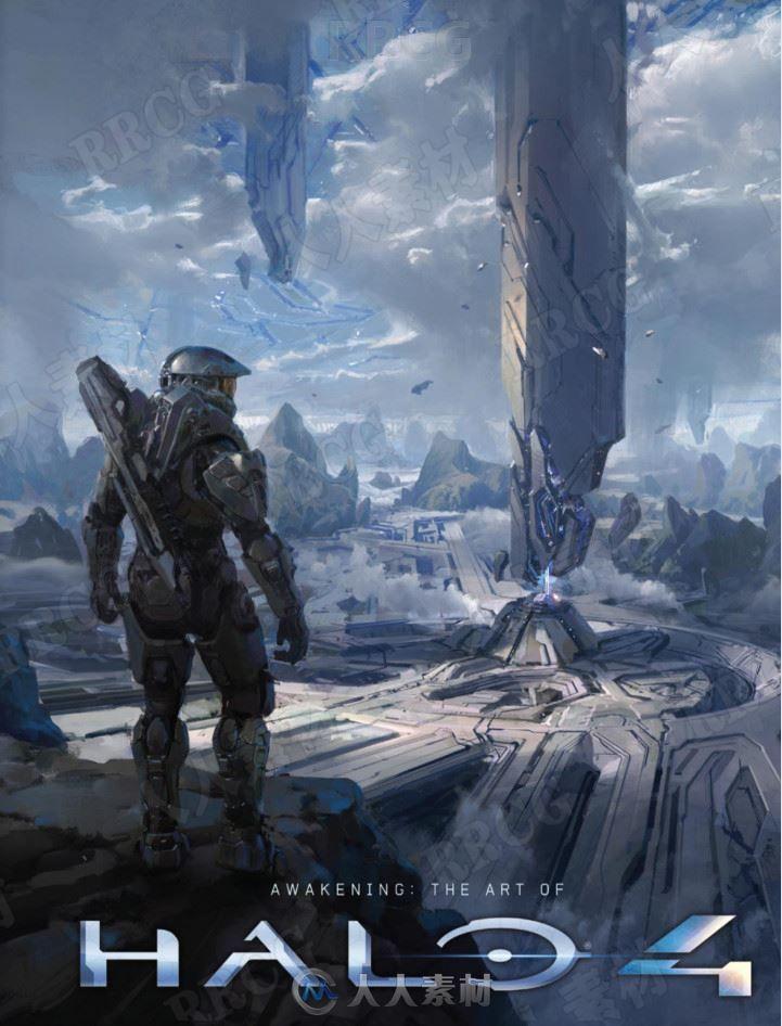 《光环4(Halo4)》游戏官方设定画集