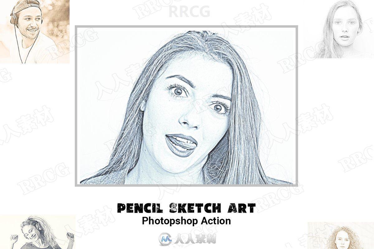 人像素描浮雕效果艺术图像处理特效PS动作