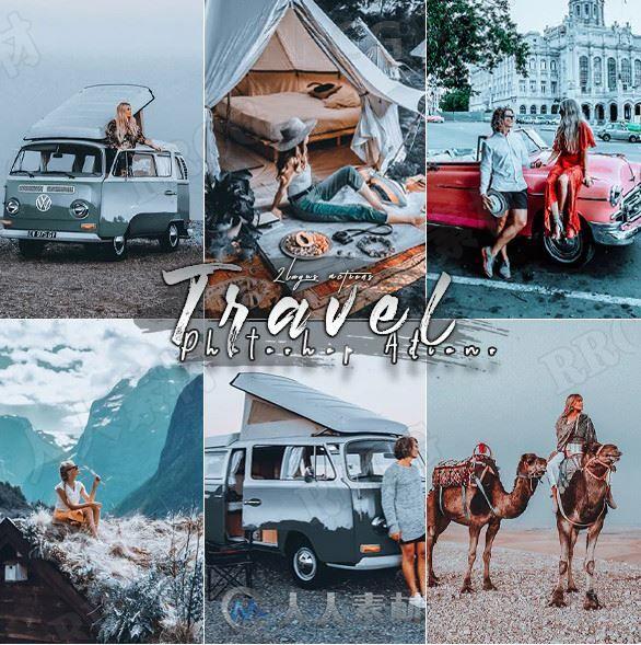 旅行度假写真图像冷白色调艺术图像处理特效PS动作