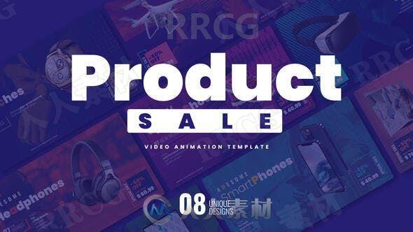 科技感电子产品展示动画PR模板