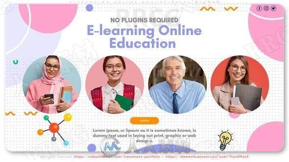 愉快活泼网上在线教学展示动画AE模板