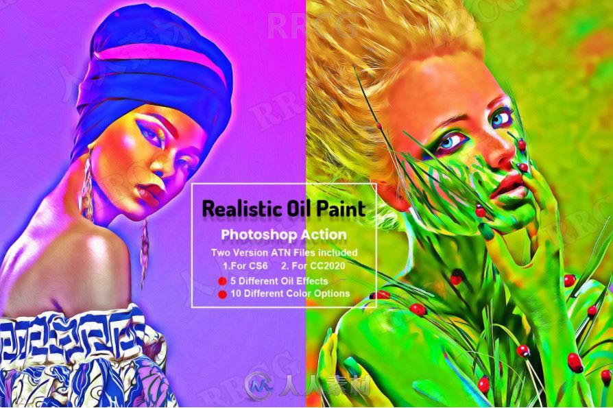 逼真油画夸张色彩人像艺术图像处理特效PS动作