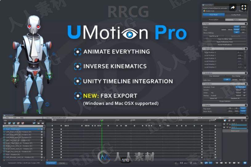动画编辑器工具Unity游戏素材资源
