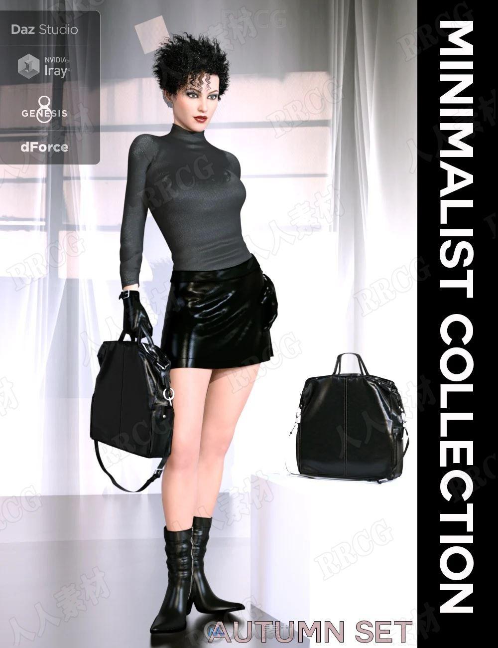 时尚女性极简黑色中性秋季套装3D模型合集