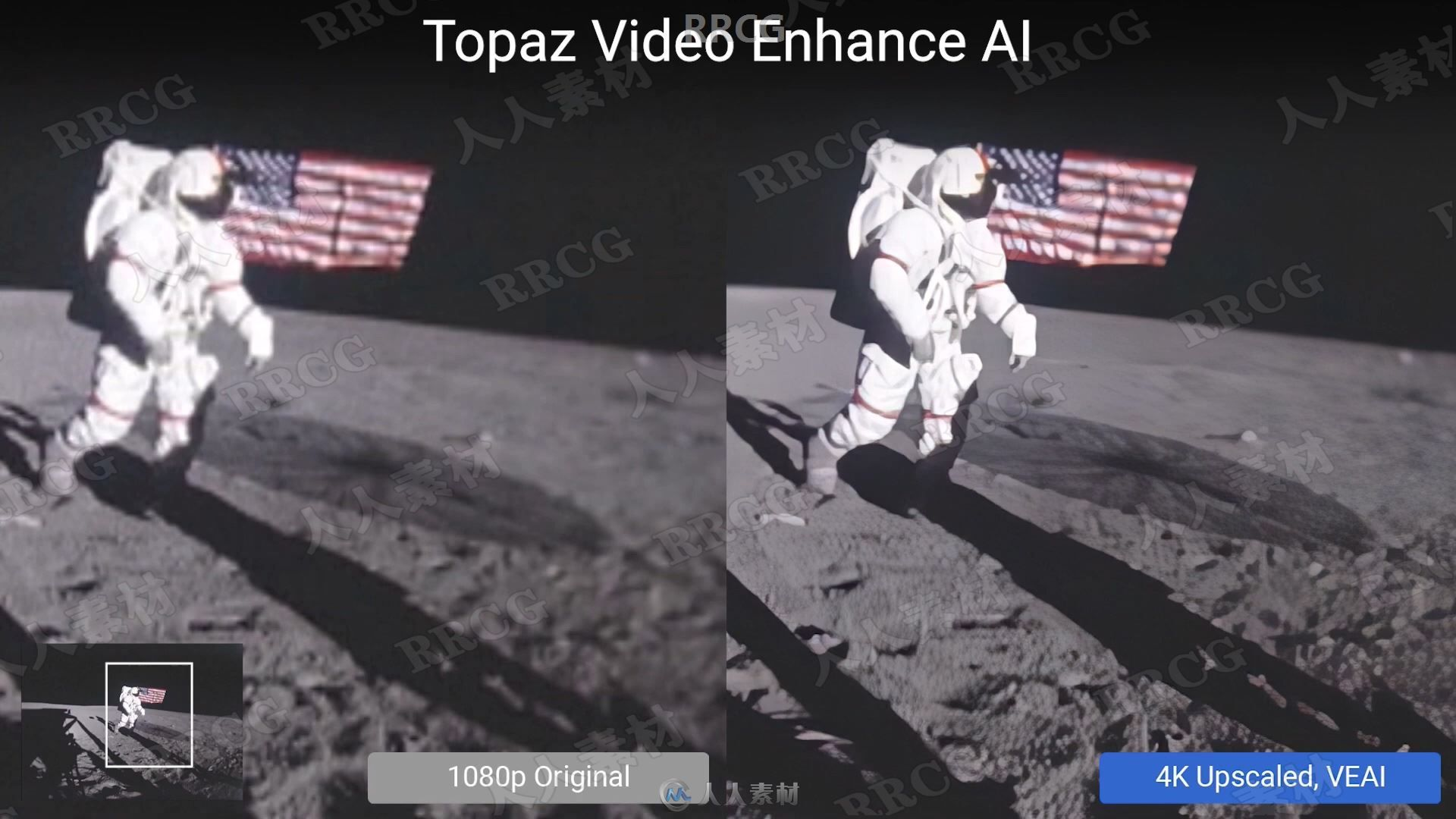 Topaz Video Enhance AI无损增强视频分辨率软件V2.3.0版