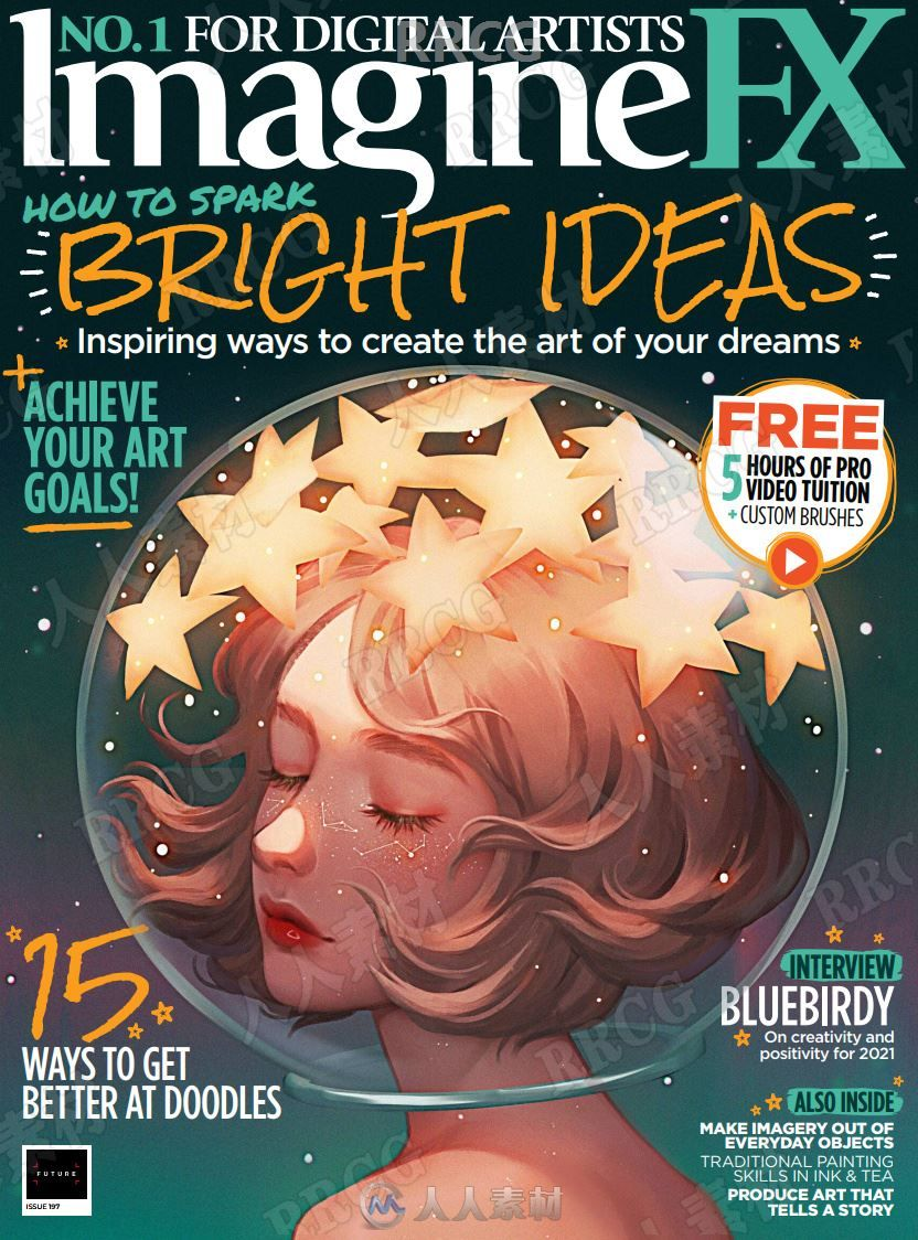 ImagineFX科幻数字艺术杂志2021年3月刊总第197期
