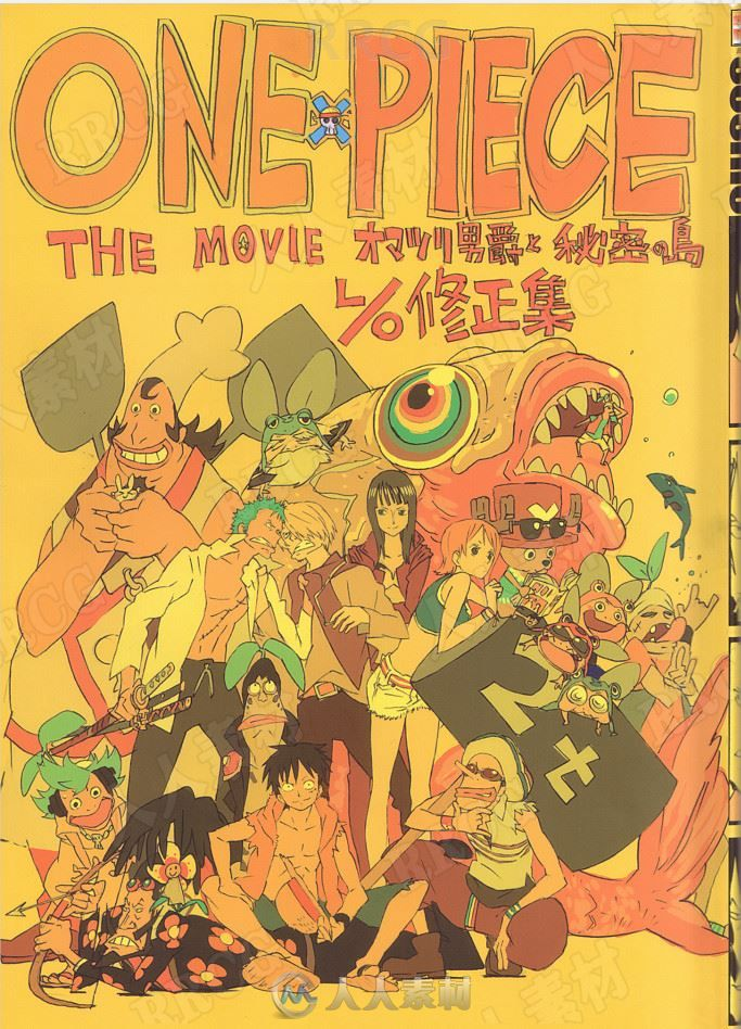 《海贼王》狂欢男爵与神秘岛官方设定线稿画集