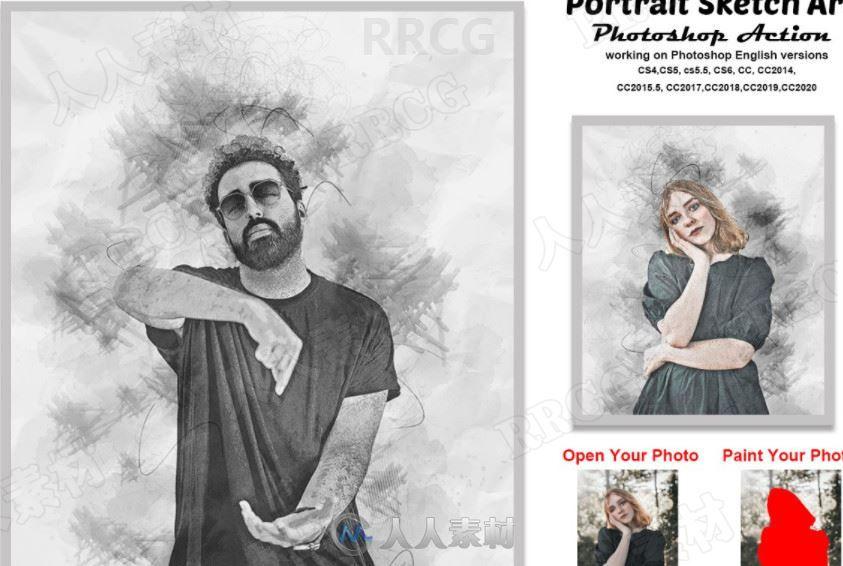 写实人像素描水彩相结合效果艺术图像处理特效PS动作