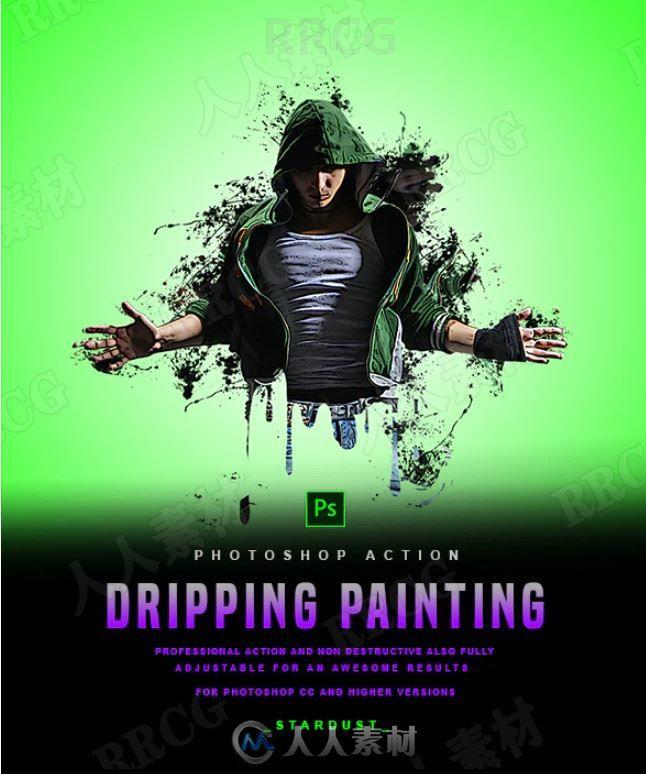 水滴绘画效果人像艺术图像处理特效PS动作
