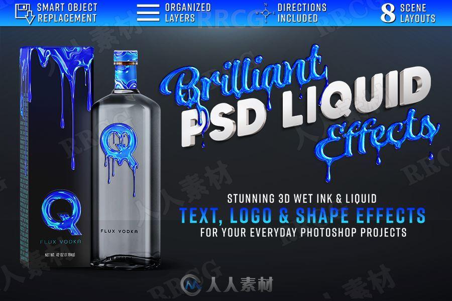 3D液体流出效果文字PSD模板合集