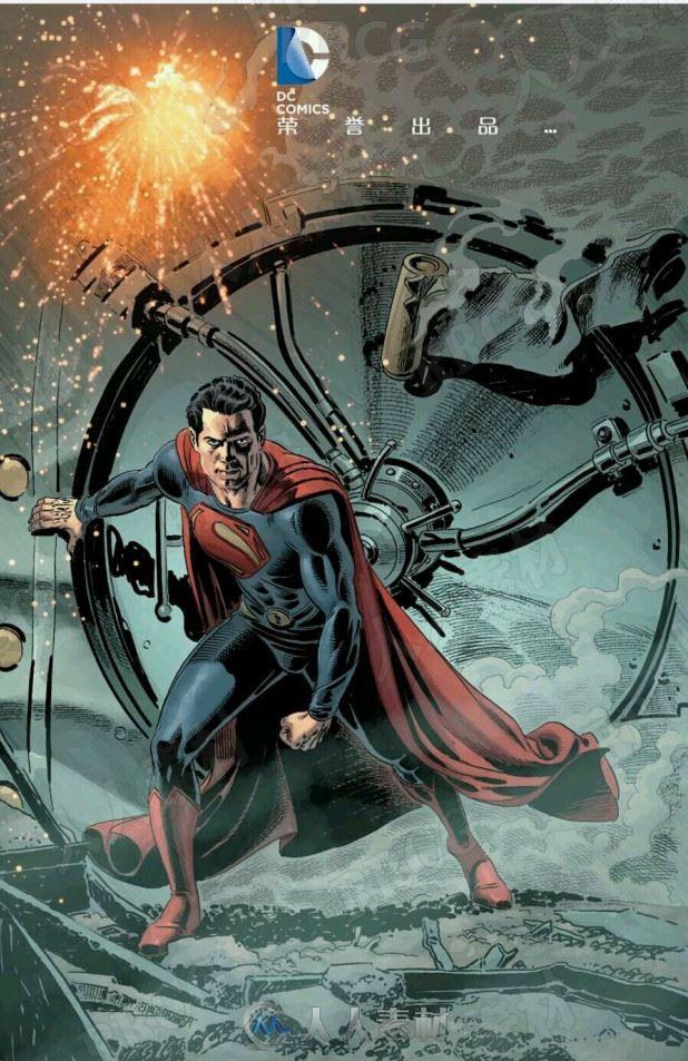 美漫漫威系列《超人 钢铁之躯》前奏漫画集