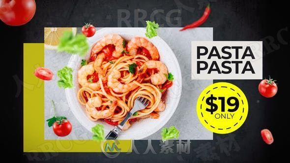 餐厅美食宣传菜单图片切换展示动画AE模板