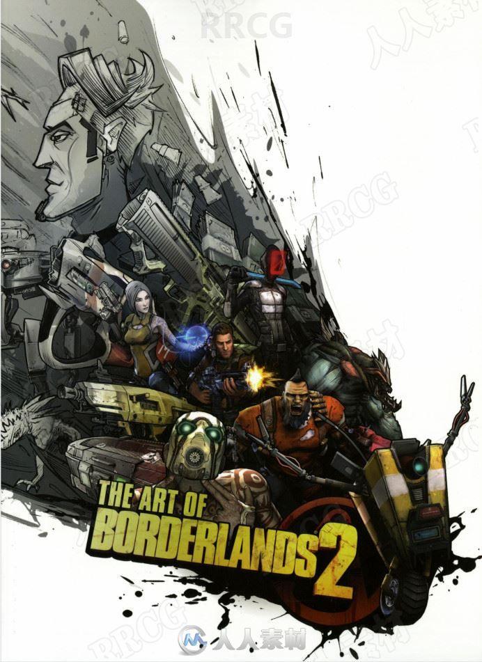《无主之地2》游戏官方设定画集