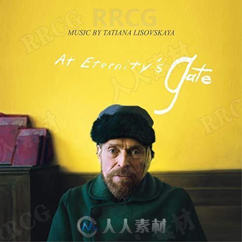 永恒之门影视配乐原声大碟OST音乐素材合集