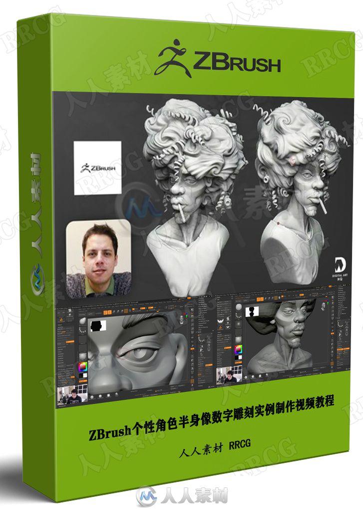 ZBrush个性角色半身像数字雕刻实例制作视频教程