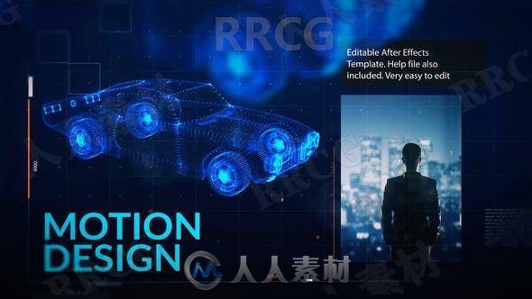 数码科技感企业商务展示动画AE模板