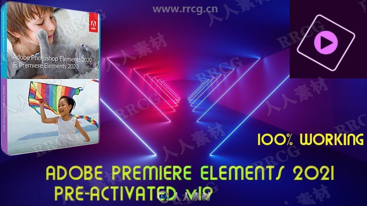 Adobe Premiere Elements视频编辑软件V2021.1版