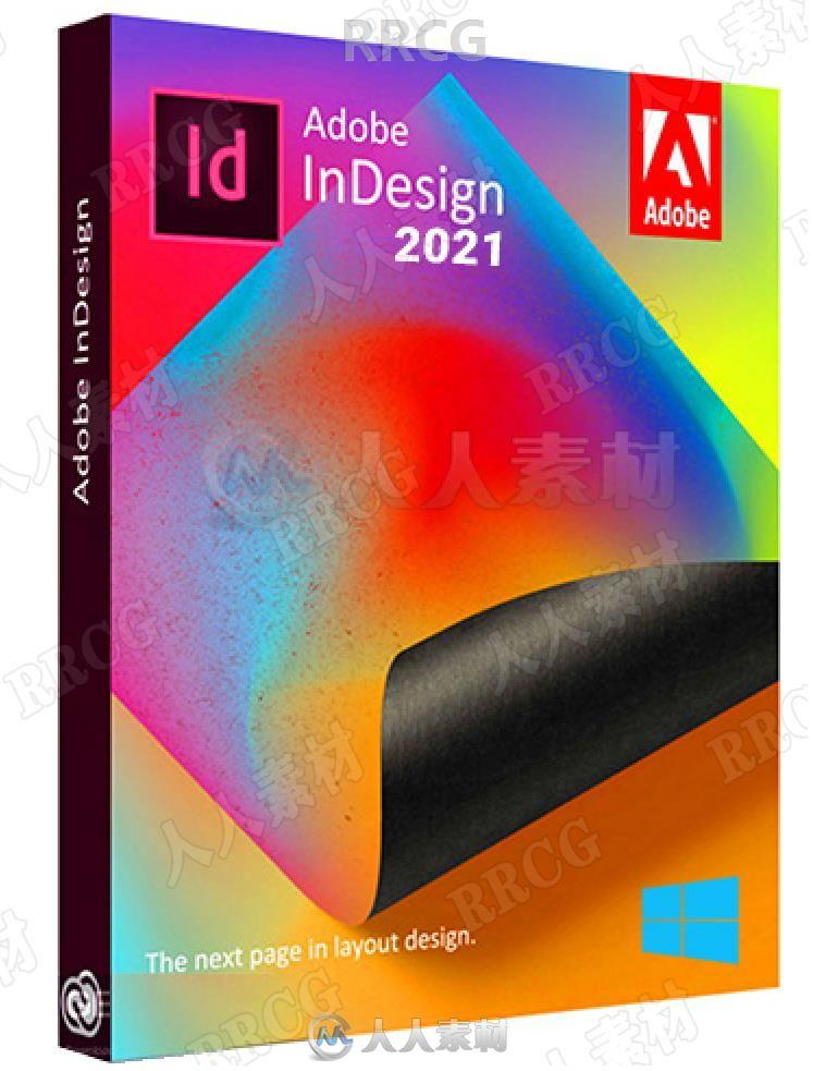 Indesign CC 2021排版设计软件V16.1.0.020版