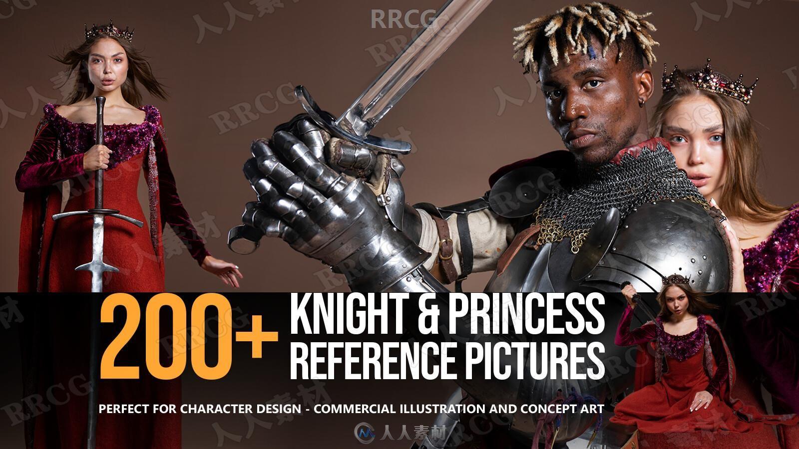 200组公主与骑士动作姿势造型高清参考图片合集