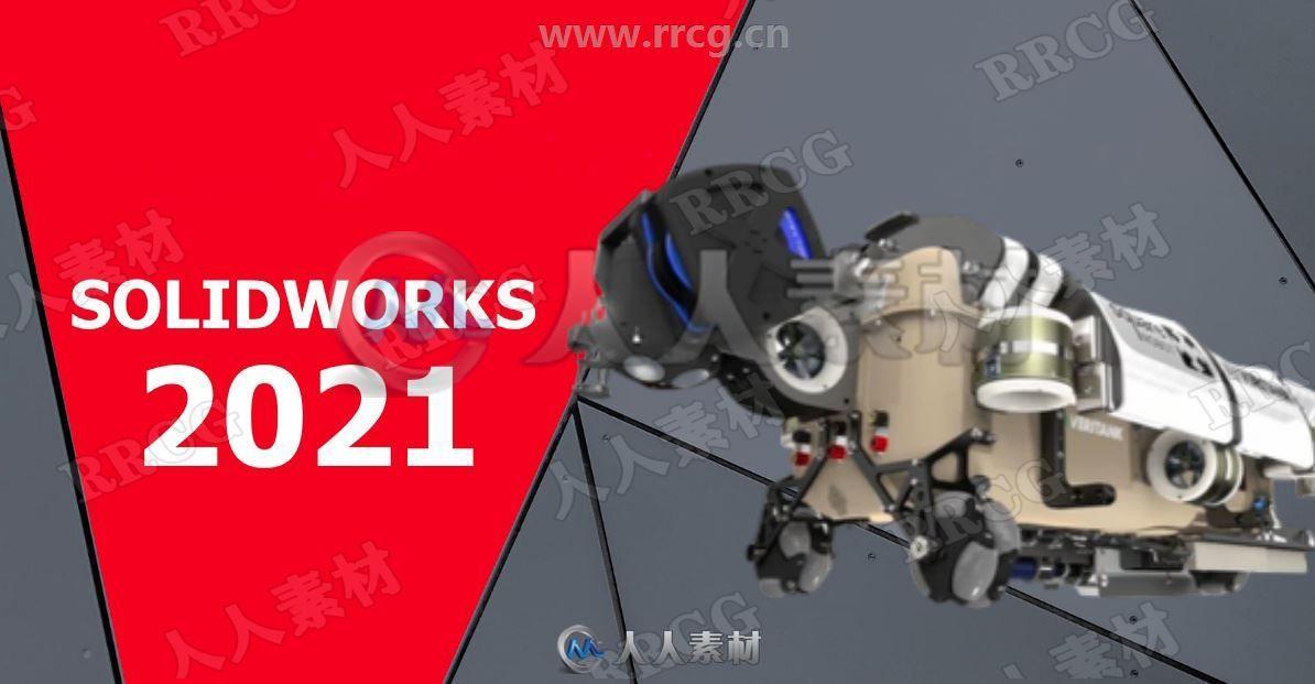 Solidworks 2021三维参数化设计软件SP2.0版