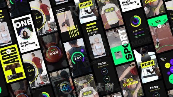 手机端体育运动故事展示动画AE模板