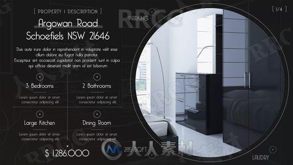 房屋内部结构现代风格宣传展示动画AE模板