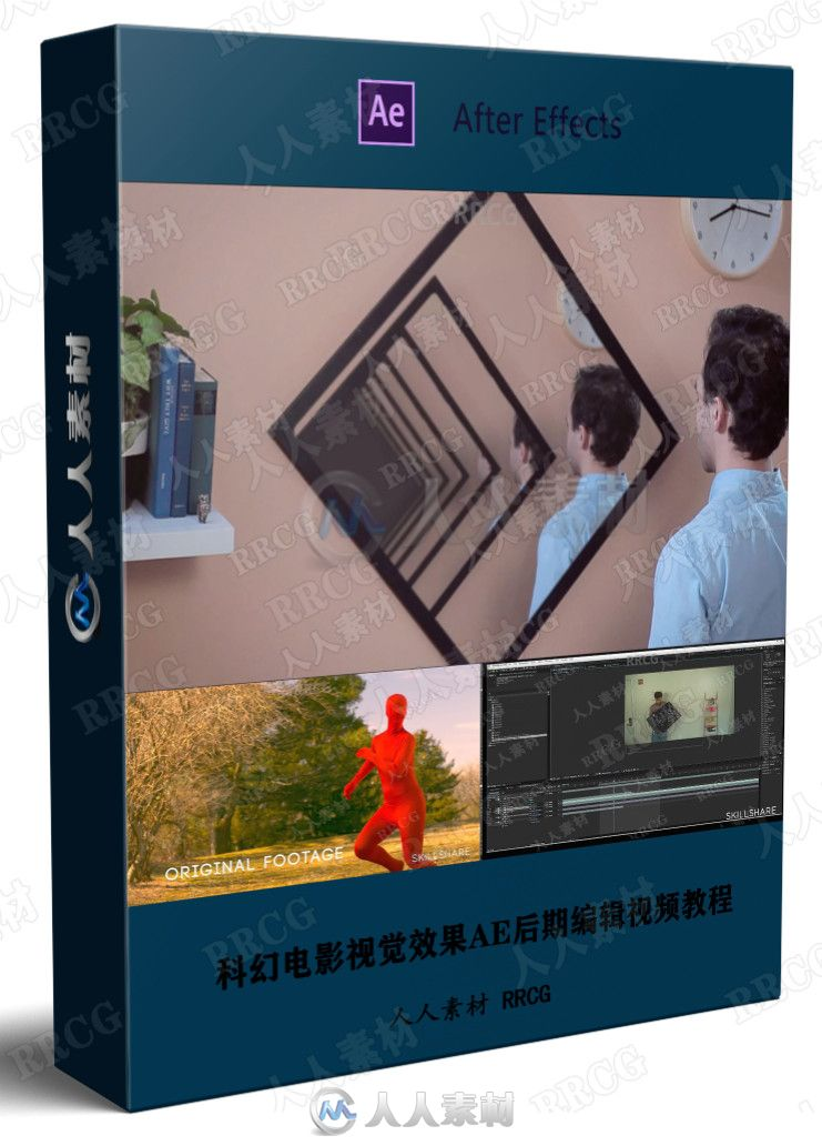 科幻电影视觉效果AE后期编辑视频教程