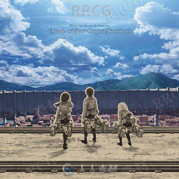 进击的巨人动画第一季配乐原声大碟OST音乐素材合集