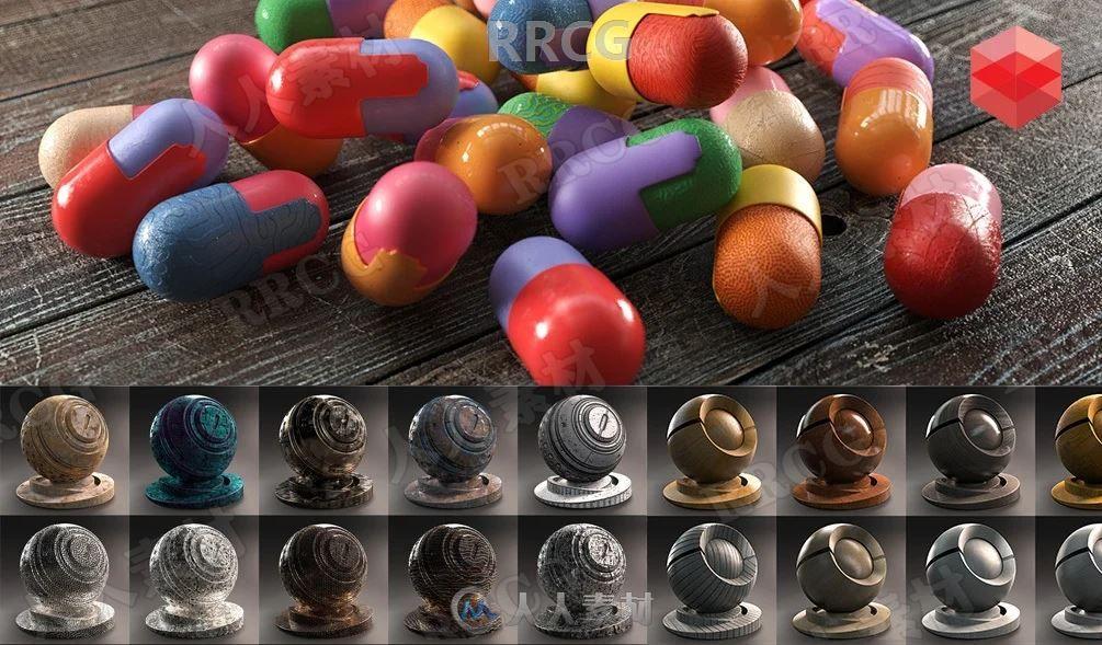 500组高质量C4D Redshift渲染无缝纹理材质合集V4.0版