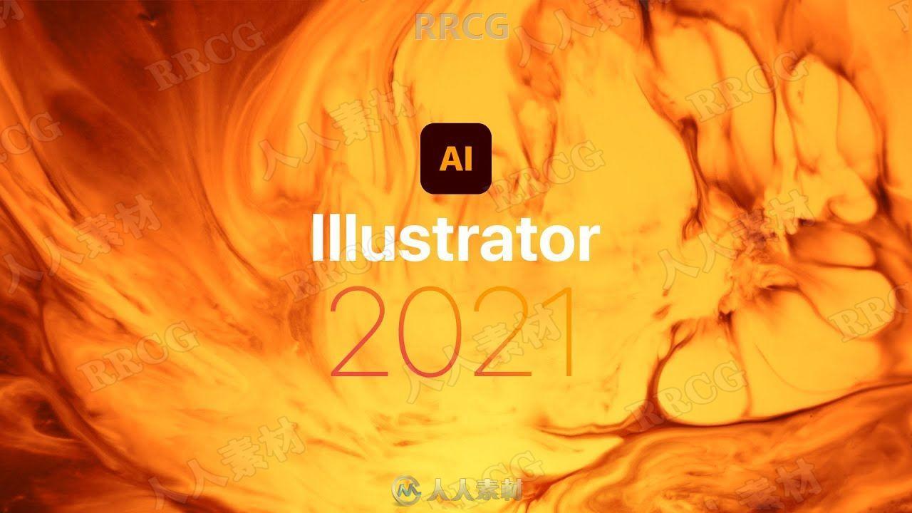 Illustrator CC 2021矢量绘画软件V25.2.3.259版