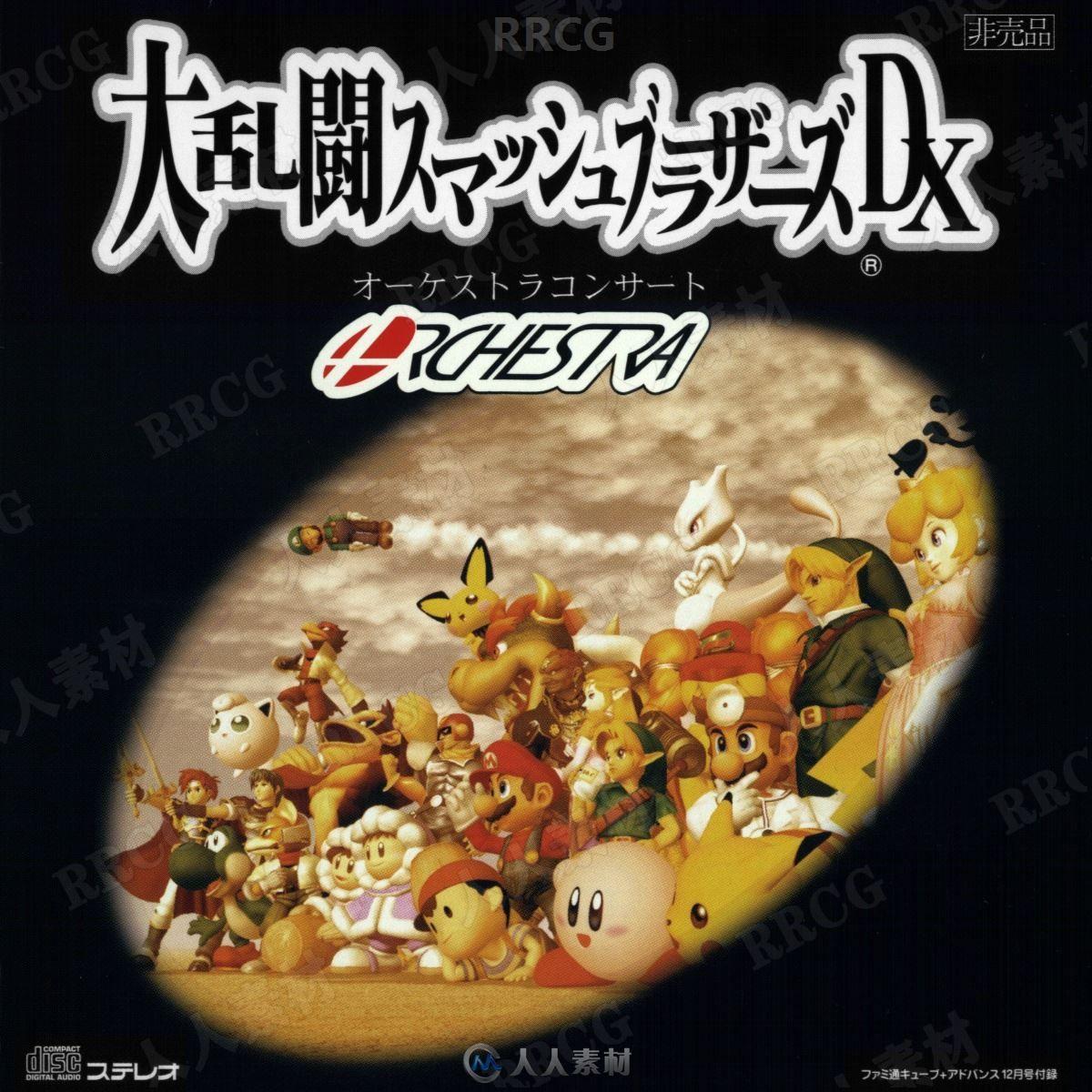 超级马里奥兄弟游戏配乐原声大碟OST音乐素材合集